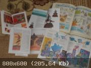 Бесплатный фотохостинг - zedpix.ru