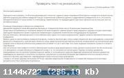 20-1550213872-0108.jpg